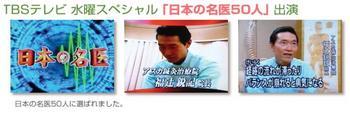 福辻式O脚矯正プログラム3.jpg